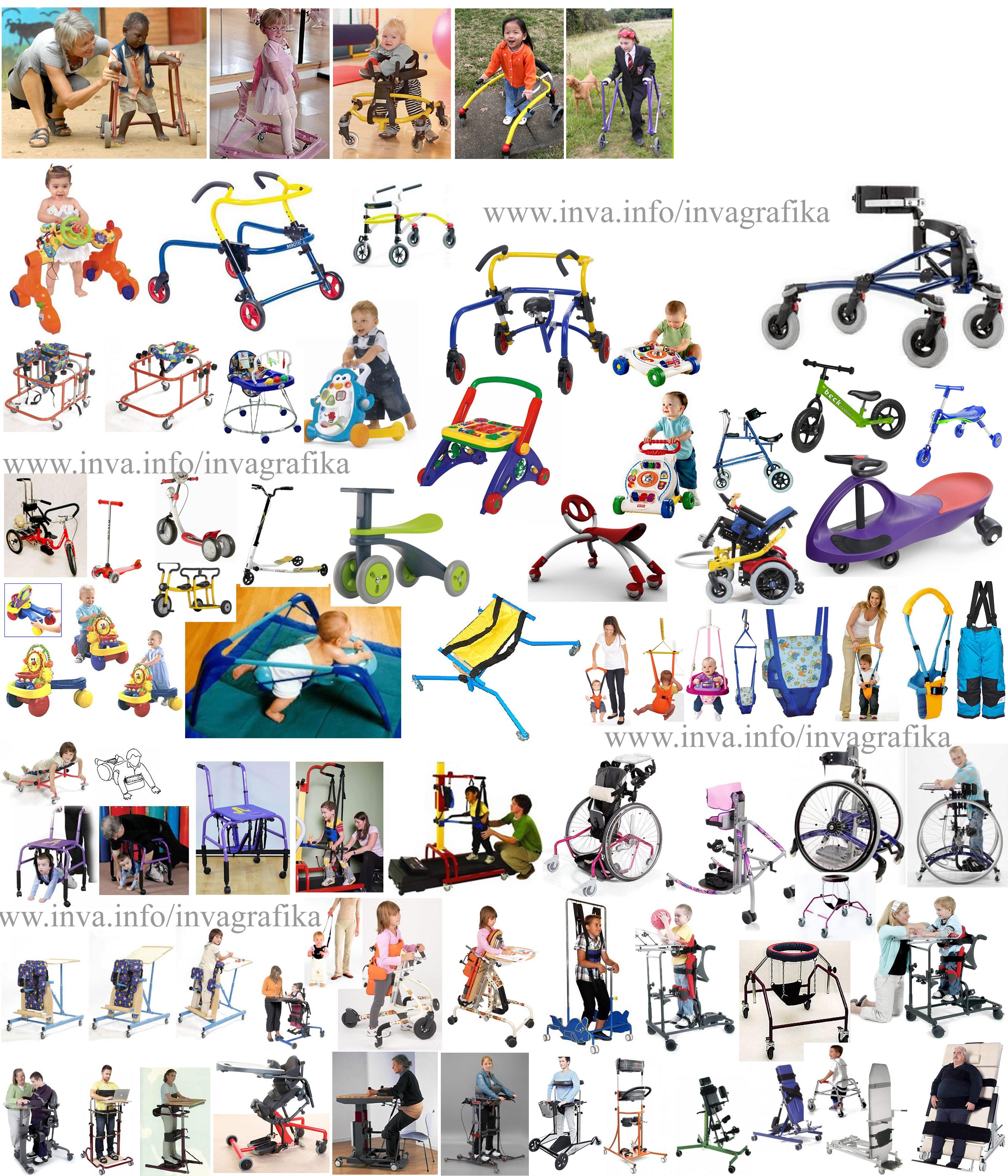 Ходунки и роллаторы детские, вертикализаторы, опоры