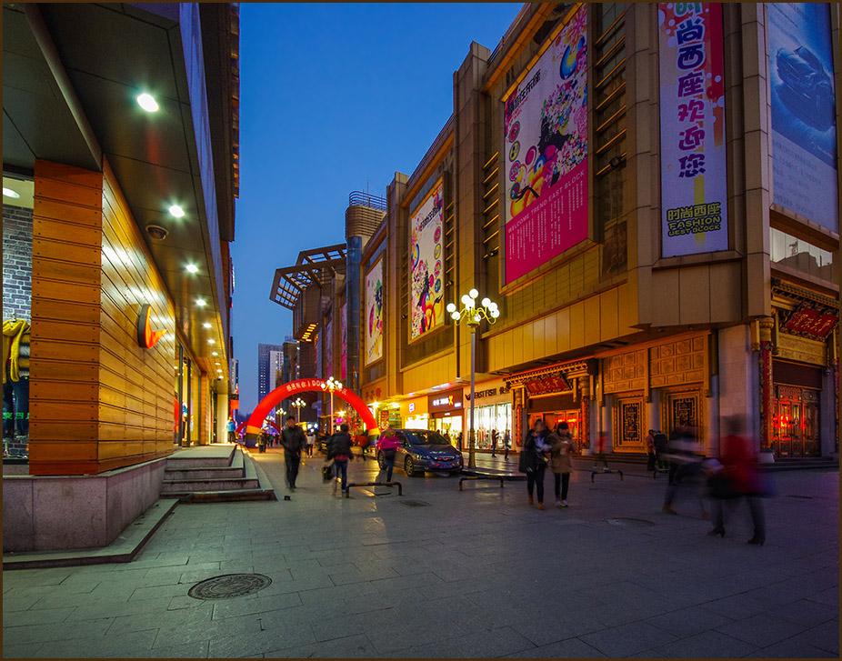 Китайские улицы