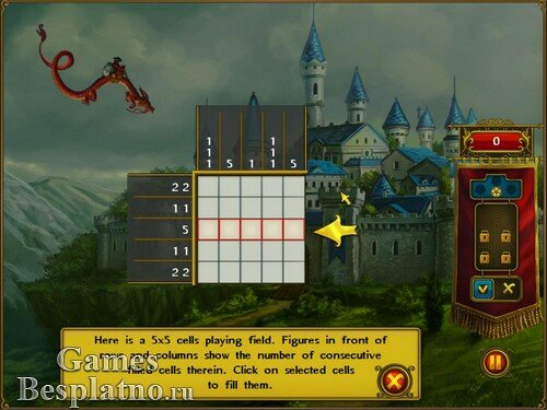 Fill and Cross: Royal Riddles