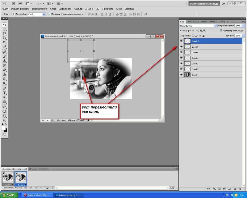 Урок от NATALI:Анимация боке(вариант 3)