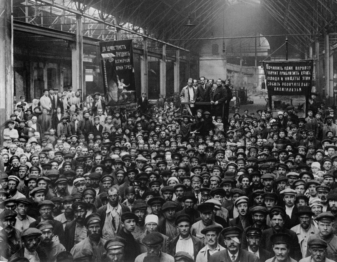 1920. Рабочие Путиловского завода.