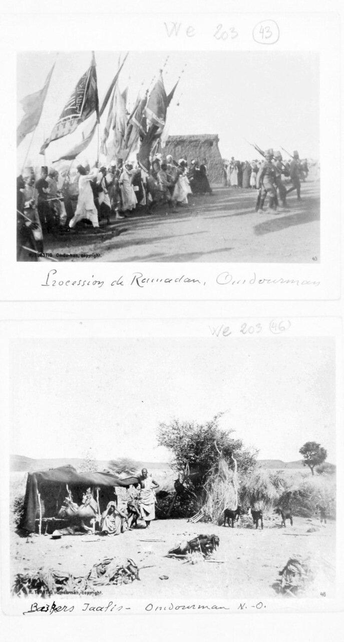 Шествие в Рамадан. Омдурман. Люди племени джаалис в Омдурмане