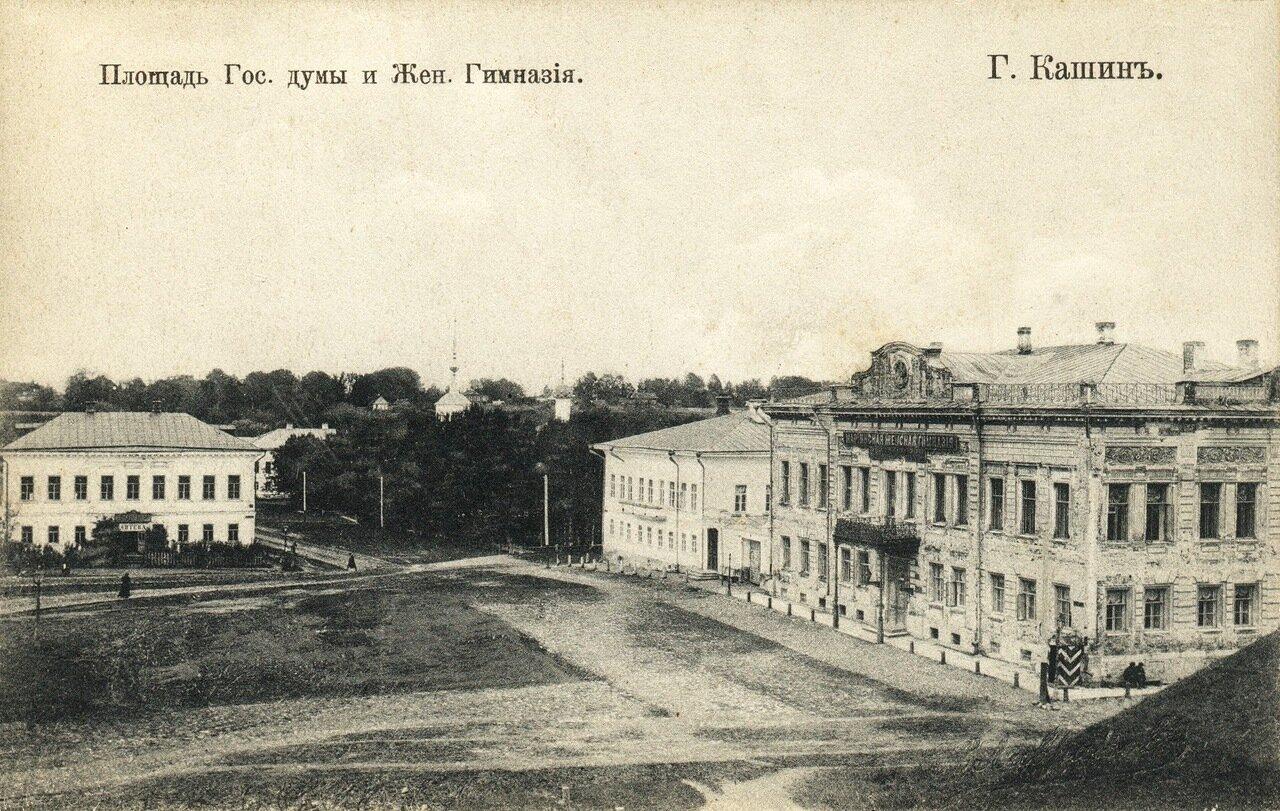 Площадь госдумы и Женская Гимназия