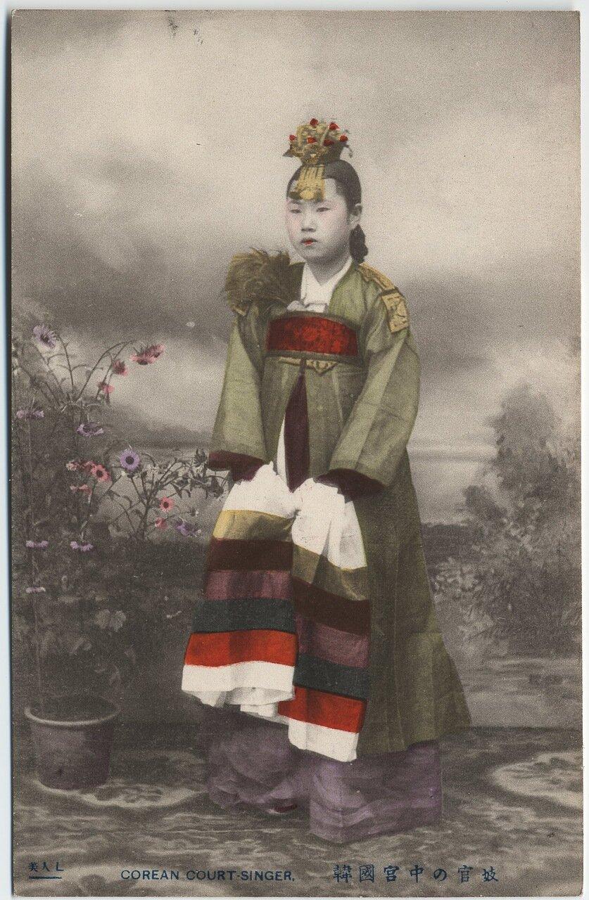 Корейская придворная певица