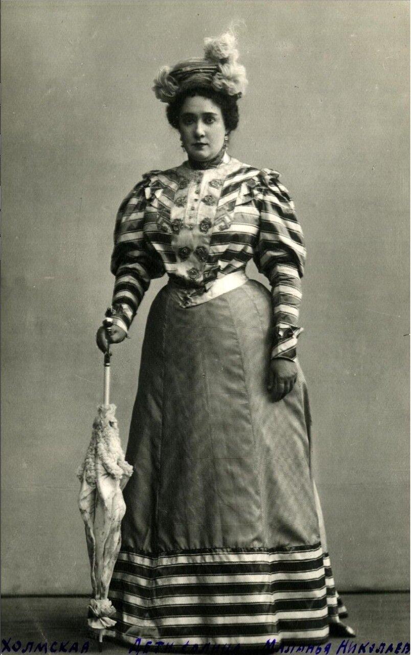 Зинаида Васильевна Холмская (наст. фам. Тимофеева, 1866 – 1936), драматическая актриса, антрепренер, издатель