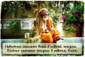 http://img-fotki.yandex.ru/get/9118/102768645.7a/0_d4d5f_918cb0bf_M.jpg