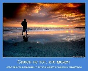 http://img-fotki.yandex.ru/get/9118/102768645.7a/0_d4d6d_ad28874b_M.jpg