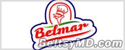 Радио 7 с майонезом «Belmar» украсят Ваш Новогодний стол