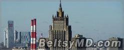 Россия изучает, как живут российские граждане за границей