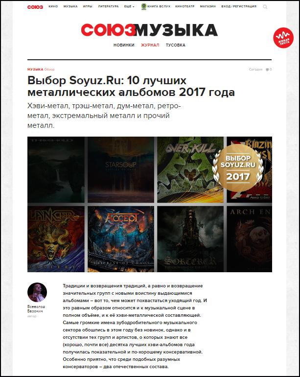 2017-12-07.jpg