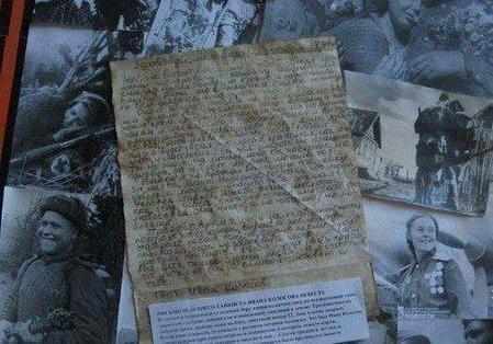 Трогательное письмо танкиста