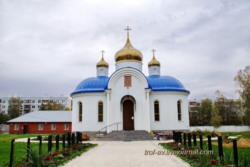 Церковь Иконы Божией Матери Благодатное Небо при 45-м полку ВДВ в Кубинке