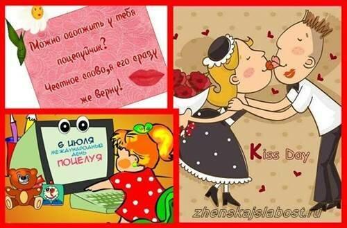 поцелуи - женская слабость Юлии