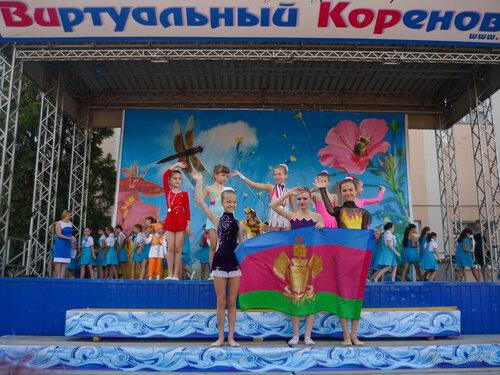 Праздничное торжественное мероприятие, посвященное Международному дню защиты детей