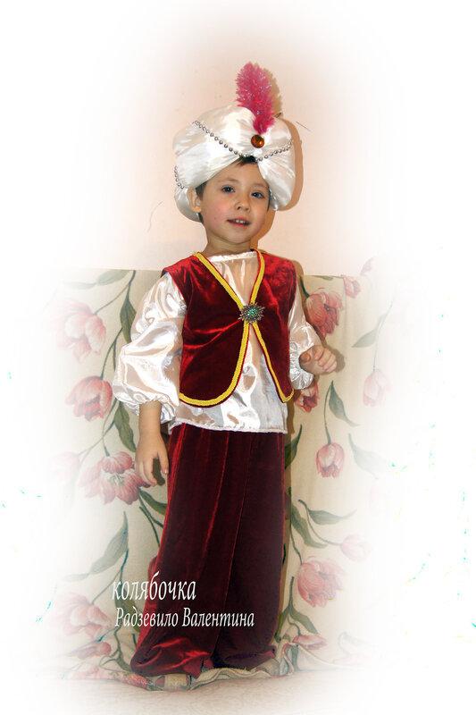 Новогодний костюм султана своими руками выкройки