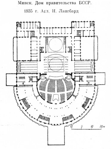 Дом правительства БССР в Минске, план