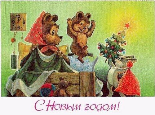 Медвежонку подарили елку. С Новым годом! открытка поздравление картинка