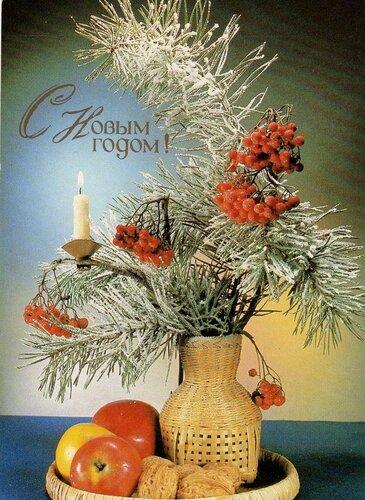 Свеча, фрукты, орехи. С Новым годом! открытка поздравление картинка