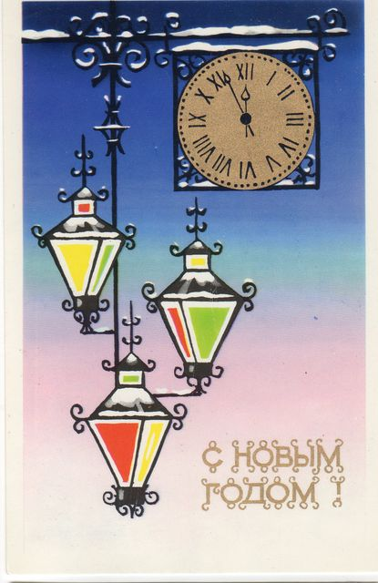 Часы и фонарики. С Новым годом!