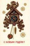 Открытка поздравление Часы с кук фото картинка