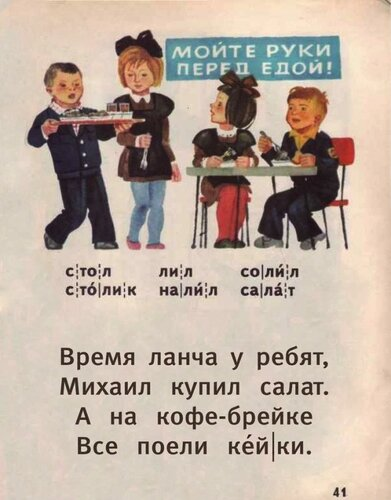 новый русский словарь