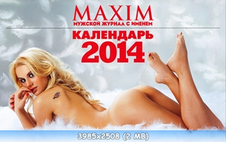 http://img-fotki.yandex.ru/get/9118/230923602.27/0_feb0d_47c92cdb_orig.jpg