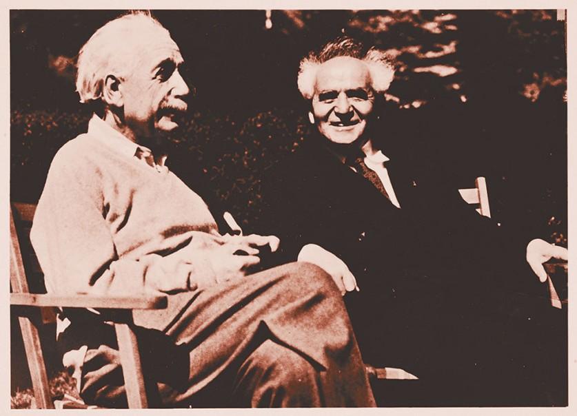 В1952 году, после смерти первого президента Израиля, Хаима Вейцмана, Давид Бен-Гурион (на фото), тог