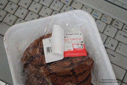 Печеньки второй свежести
