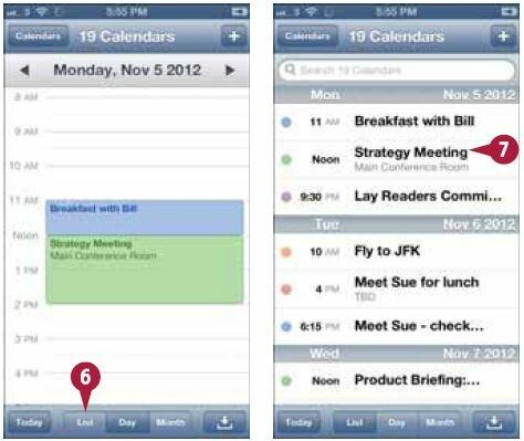 Выберите встречу, детали которой вы хотите увидеть