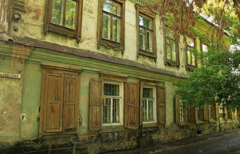 Оренбург, ул.Советская