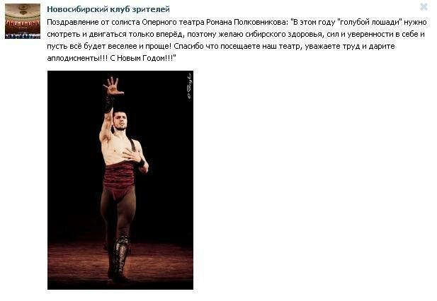 Новосибирский клуб зрителей. Артисты нашего Оперного театра (и не только)