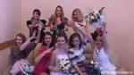 Все эмоции невесте