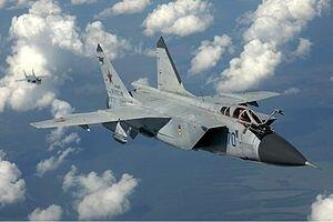 В Приморье разбился МиГ-31: возбуждено уголовное дело