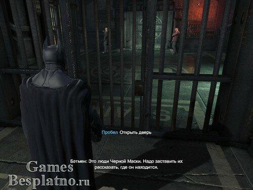 Batman: Летопись Аркхема / Batman: Arkham Origins