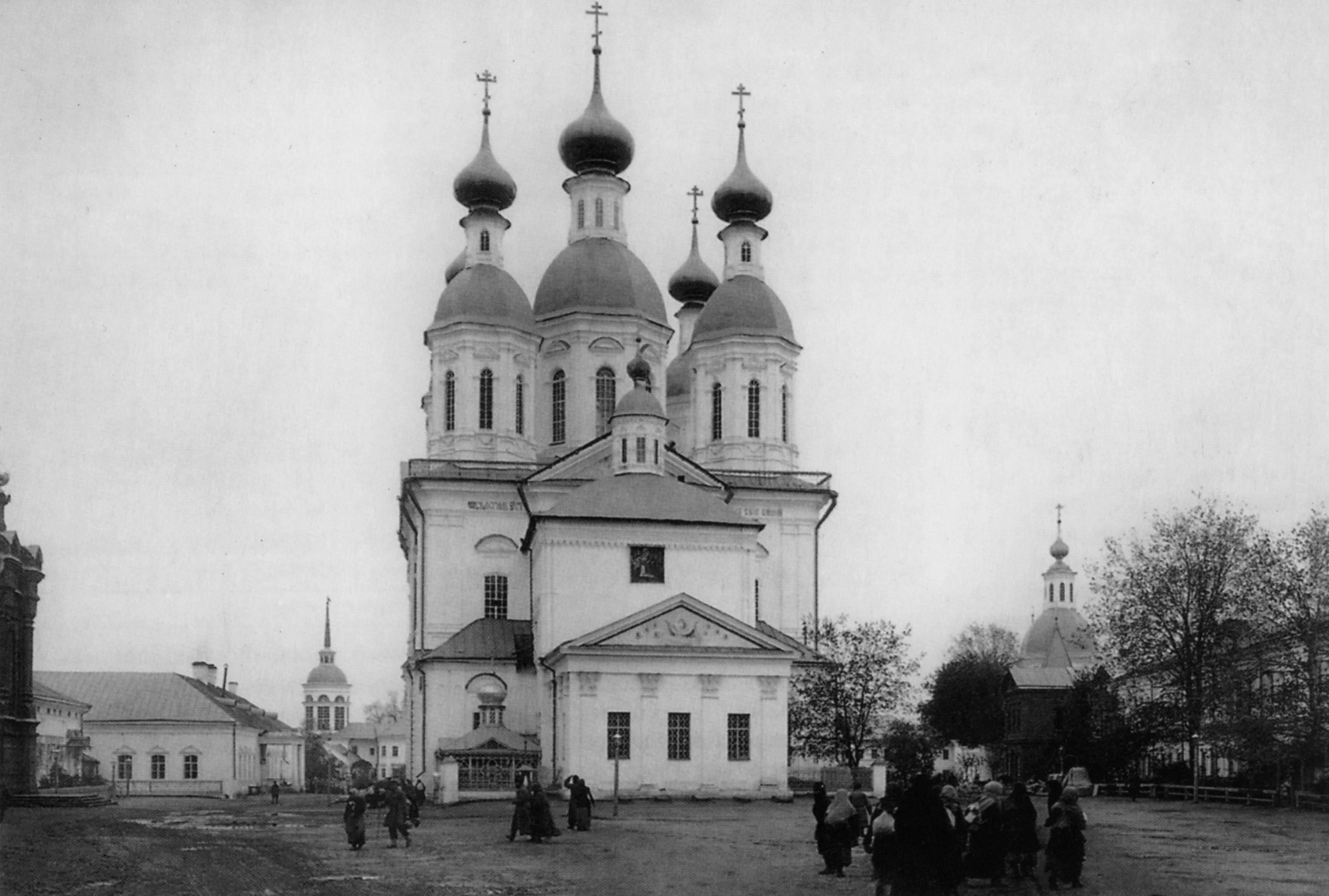 Саровская пустынь. Успенский собор. 1903
