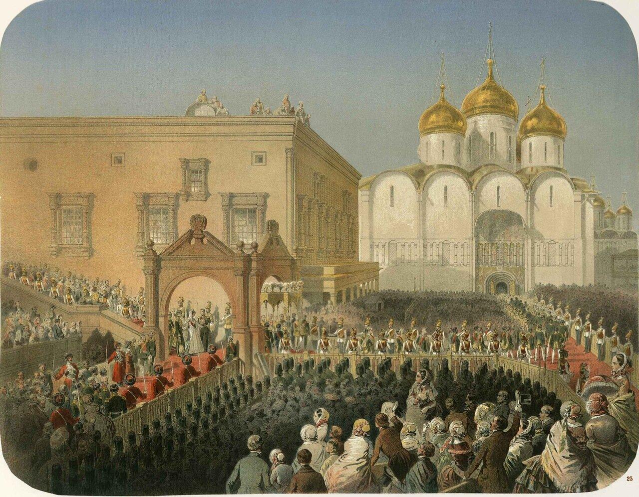 Процессия направляется к Успенскому собору. 1856 г.