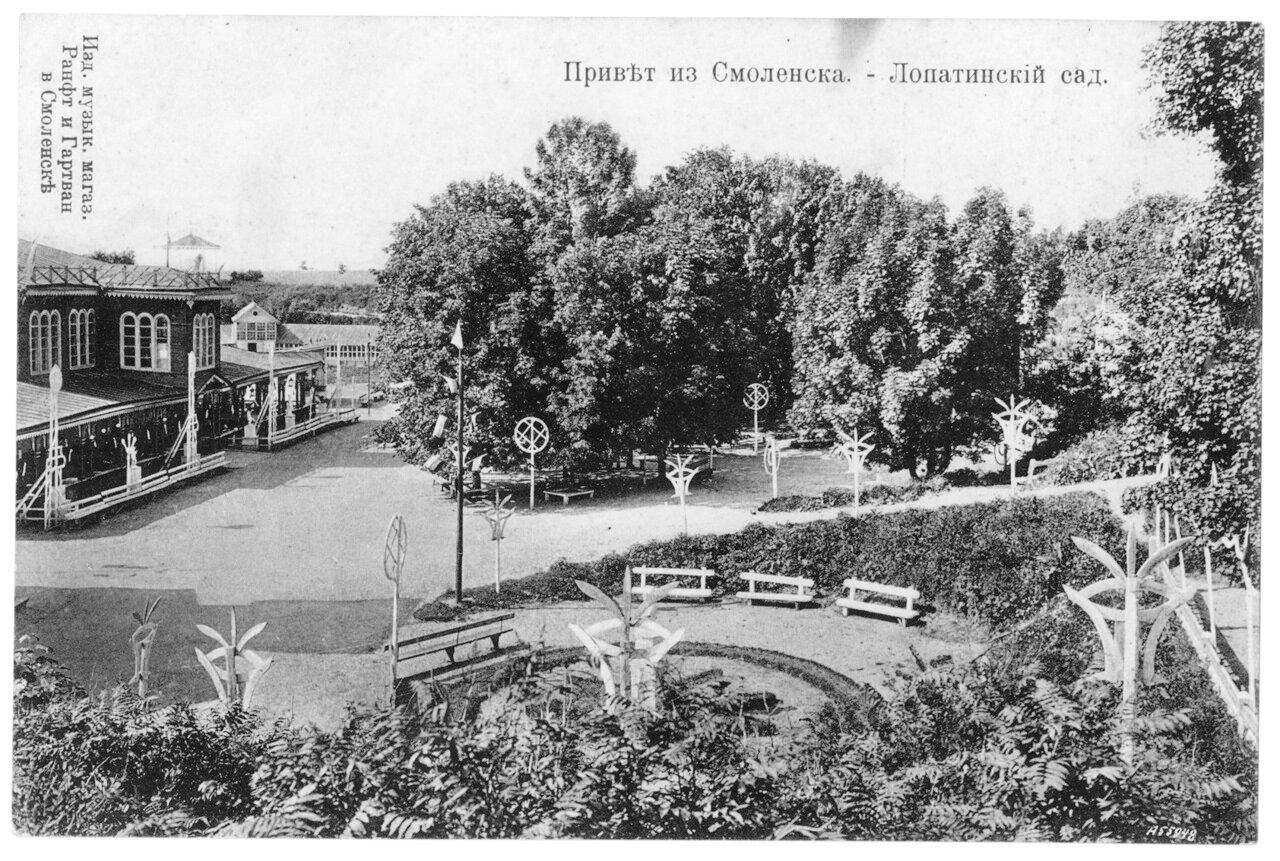 Смоленский лопатинский парк 9 фотография