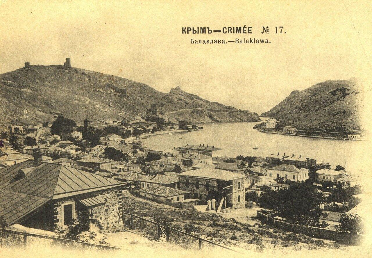 Вид на Балаклаву