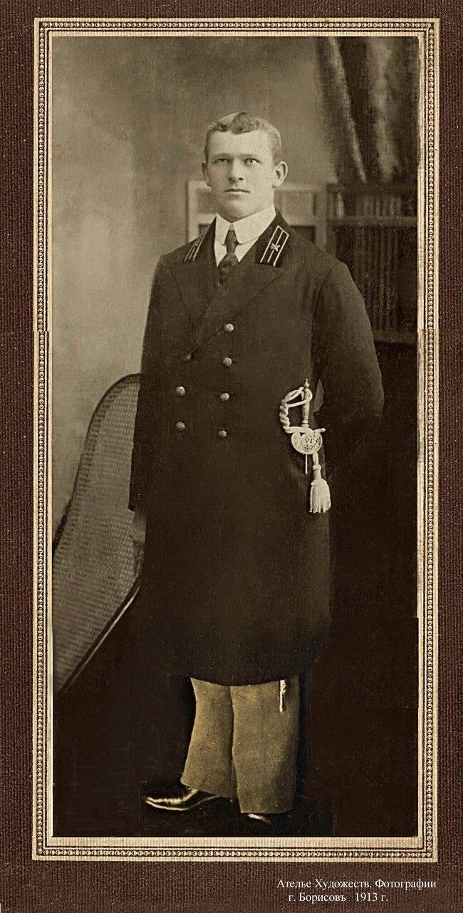 1913 г. Иосиф Михайлович. Топографическое училище.  г. Борисов