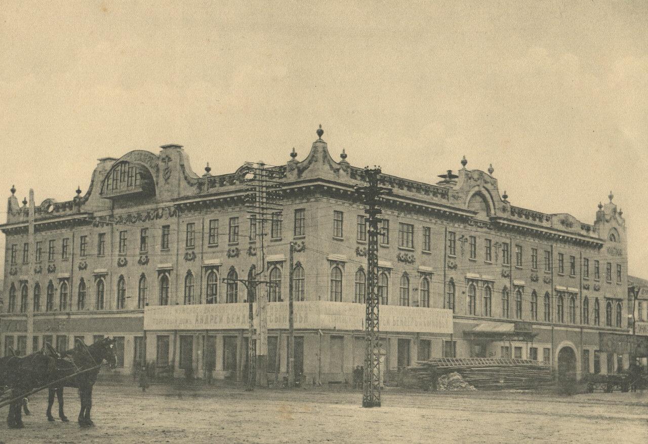 Вторая женская гимназия Куфельд