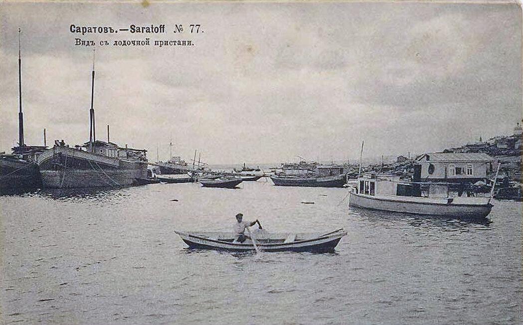 Вид с лодочной пристани. 1905г.
