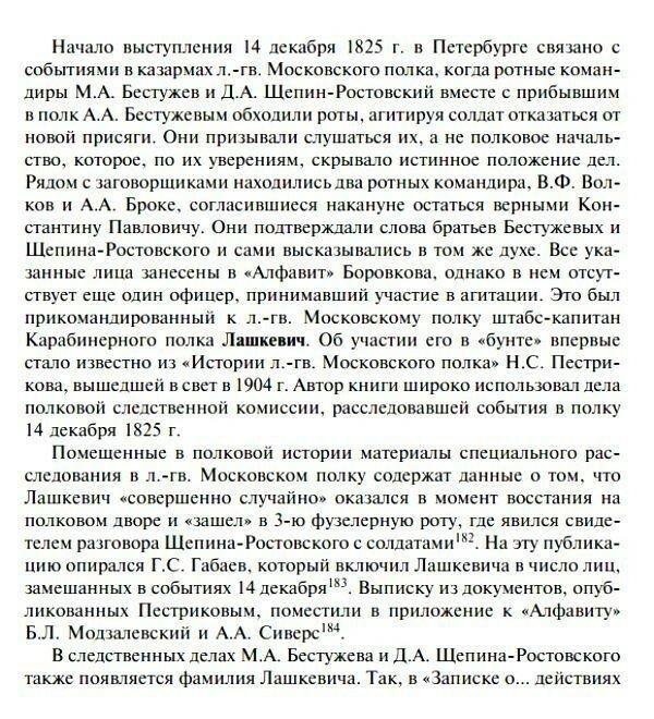 https://img-fotki.yandex.ru/get/912028/199368979.1a5/0_26f579_70255f35_XXXL.jpg