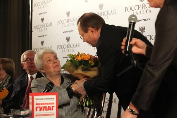 27-Наталья Солженицына представила в РГ однотомник Архипелаг ГУЛАГ