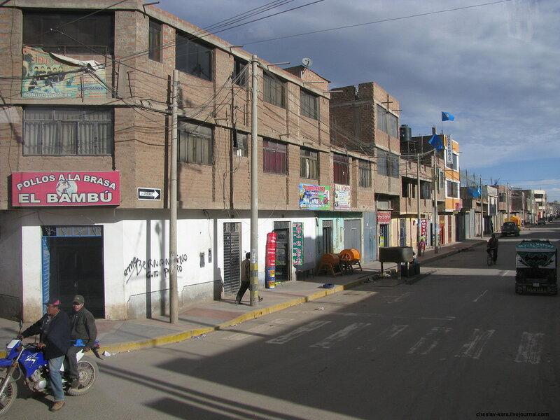 Перу - 3 - 524.jpg