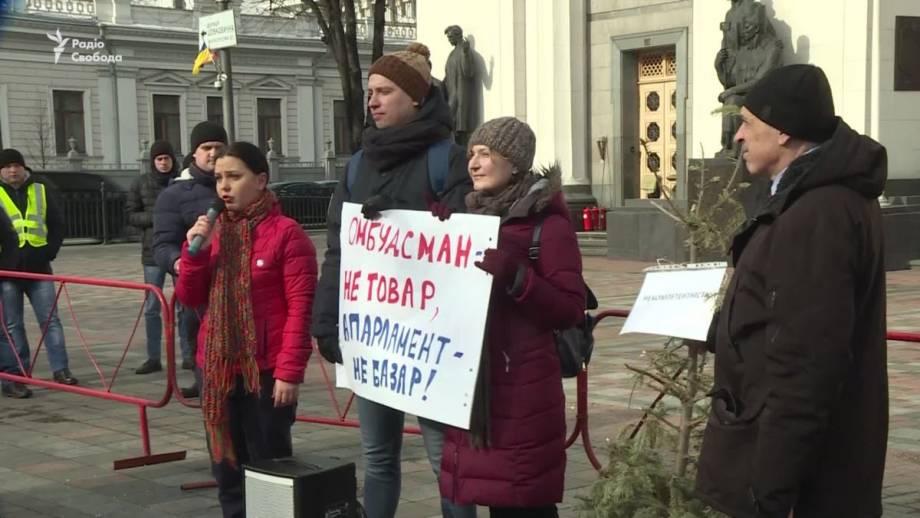 Правозащитники митинговали под Радой по «свежего» омбудсмена (видео)