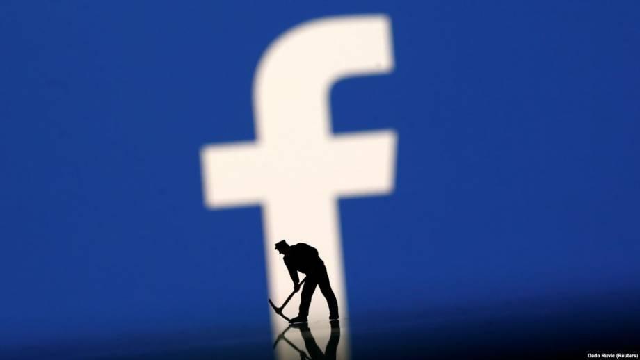 Что Facebook знает о вас: пять простых способов защитить данные