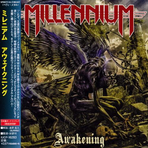 Millennium - Discography (1984-2018)