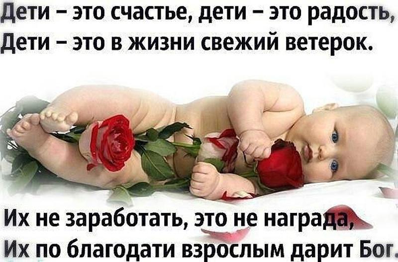 Всемирный день ребенка!