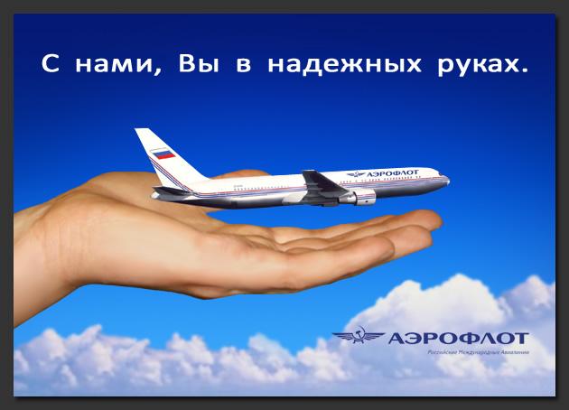 Открытки. День гражданской авиации. Поздравляем с праздником!