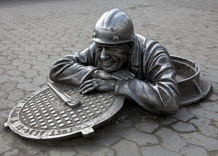 Памятник работникам коммунальных служб открытки фото рисунки картинки поздравления